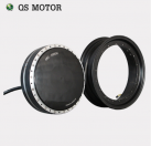13inch Separated Wheel 2000W 273 28H V2 Single Shaft 48V Brushless DC Electric Scooter Motorcycle Hub Motor