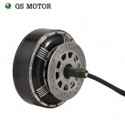 QS Motor 273 3000W V3 Export Type For Electric Car Conversion Kits