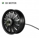 Powerful BLDC 12inch 260 3000watt V1 Moped Wheel hub motor for electric scooter