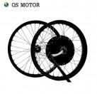 QSMOTOR Front Rear Aluminum Wheel Rim Assembly for electric bike bicycle conversion kit 3000w