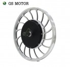 QS Motor 20inch 500W - 1.5kW 205 Electric e-bike Cast Wheel Hub Motor for bicycles