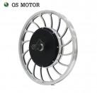QS Motor 20inch 500W - 1.5kW 205 Electric e-bike Cast Wheel Hub Motor for bicycles