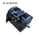 QSMOTOR 138 4000W Air Cooled Mid Drive Motor With Spline Shaft