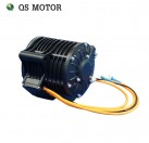QSMOTOR 3000W 138 70H Mid drive motor with new appearance design