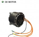 QSMOTOR 10000W 205 electric bike mid dirve motor