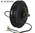 QS Motor 1200W 212 35H V1.12 electric bike spoke hub Motor/bicycle spoke motor/Low power electric bike with 3speed freewheel