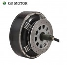 QS Motor 7000W 273 50H V2 Brushless DC Gearless Electric Car In Wheel Hub Motor