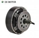 Powerful QSMOTOR 3000W - 14000W 273 BLDC Electric Car Single Shaft Wheel Hub Motor for electric cars