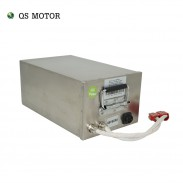 Siaecosys Lithium Battery