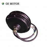 QS Motor 1500W 205 (45H) E-Spoke Export/V2 Type Hub Motor For Electric Bicycle
