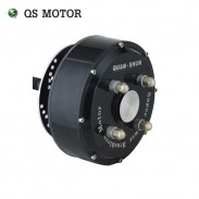 QS Motor 1500W 205 40H V3 BLDC Electric Car Hub Motor for small e-car conversion 48V40KPH
