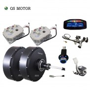 QSMOTOR 5000W 72V 90kph 2wd dual Hub Motor with KLS7245H controller kits for electric ATV Car