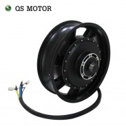 QSMOTOR 17X4.5inch 12000W-14kW 273 96V 120V Water Cooled DC Electric Hub Motor For motorcycle