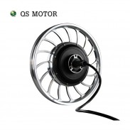 QS MOTOR 20x2.125inch 1000W V1 Single Shaft Hub Motor