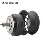 Super Wide Tire QSMOTOR 12inch 800W - 2000W 7000W 48V - 96V 260 Detachable Single Shaft Hub Electric Motor