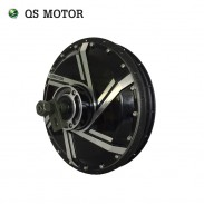 QUANSHUN 3000w - 8000W 273 200mm dropout electric motorcycle spoke hub motor