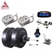 Siaecosys QS MOTOR 5000W 72V 90kph 2wd Dual Hub Motor With QSKLS7245H Controller Kits for Electric ATV Car