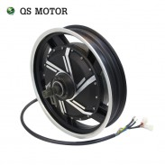 QSMOTOR 16inch 273 2000w - 8000w Electric Motorcycle DC Hub Motor for motorcycle
