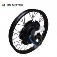Accessories for QS E-Bike Spoke Motor