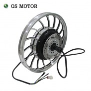 QS Motor 20inch 500W - 1500W 205 dc electric quadricycle single shaft hub motor for tricycle