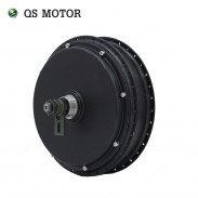 QS QSMOTOR 350W - 3000 Watt Peak 14kW 205 50H V3 Brushless DC electric bike ebike hub motor