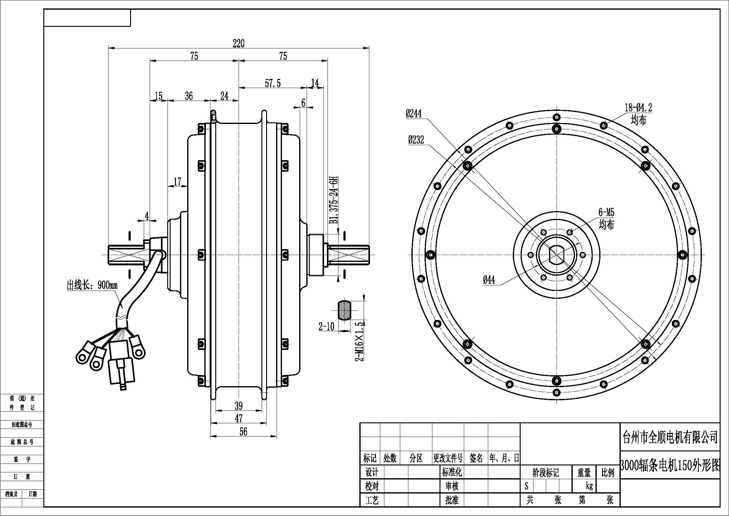 qs motor 205 50h v3 motor 3000w electric high power bike spoke hub rh cnqsmotor com